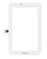 Оригинальный тачскрин / сенсор (сенсорное стекло) для Samsung Galaxy Tab 2 7.0 P3100 P3110 P3113 WiFi (белый)