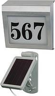 Вывески и номера на дом на солнечных батареях