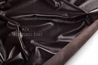 Кожа одежная наппа темно-коричневый 15-0045