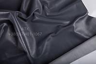 Кожа одежная наппа базальтово-серый 15-0005