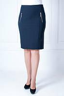 Синяя однотонная юбка из габардина