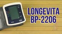 Запястный тонометр Longevita BP-2206