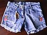 Шорты джинсовые летние подростковые