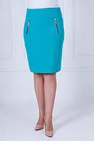 Бирюзовая юбка модного фасона