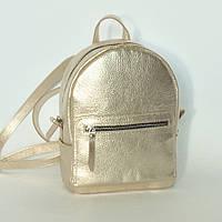 Женский кожаный рюкзак золотой флотар Р02