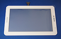 Оригинальный тачскрин / сенсор (сенсорное стекло) для Samsung Galaxy Tab 2 7.0 P3100 P3110 P3113 3G (белый)