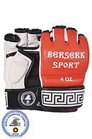 Перчатки для панкратиона 4 oz Berserk approwed WPC