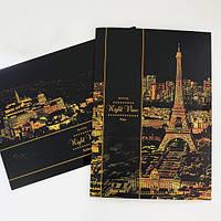 Скретч картина Lago Париж (с вертикальной полосой) (SKR-10) 41х29 см