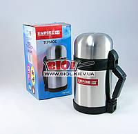 Термос 800мл из нержавеющей стали с дополнительной пластиковой чашкой Empire (EM-1567)