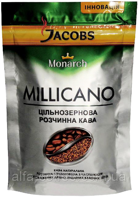 Кофе JACOBS Monarch Millicano цельнозерновой растворимый  150 гр.