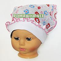 Детская косынка на резинке для девочки р. 46-48 ТМ Ромашка 3737 Розовый 46 1ea35ae226391