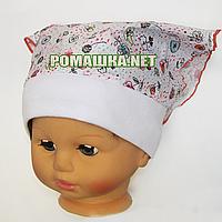 Детская косынка на резинке для девочки р. 46-48 ТМ Ромашка 3737 Красный 46 А