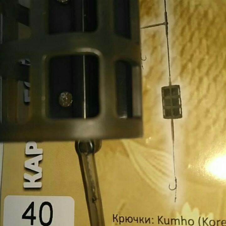 """Карповый монтаж#50  ,,Фидер In-line"""" 40 грамм"""