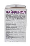 Лайфенол для жінок у період менопаузи та від стресу №30 Вітера, фото 2
