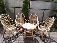 Плетеный набор из лозы 4 кресла из подлокотниками + журнальный стол