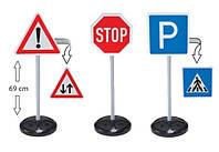 BIG Дорожные Знаки - Traffic