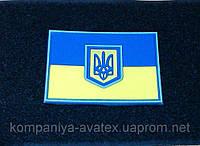Шеврон Patch ФЛАГ УКРАИНЫ с липучкой из PVC размер 70x50 мм.