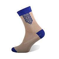 """Демисезонные мужские носки """"вышиванка"""""""