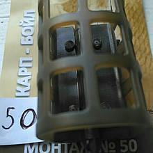 """Карповый монтаж#50  ,,Фидер -in-line"""" 50 грамм"""