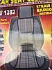 Накидка на сидіння бамбукова CU1282 ВК (2 шт) з підголовником беж/сіра