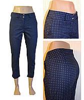 Укороченные летние хлопковые брюки.