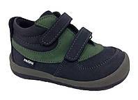Детские ортопедические ботинки Перлина  Perlina на мальчика  р.22,23,24,25,26