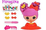 Lalaloopsy Girls Игрушка кукла-торс