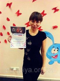 Получение сертификата ― приятное завершения курса в школе Олимпия