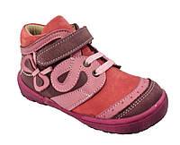 Ортопедические кожаные ботинки Perlina р. 22 (14,5 см)