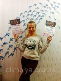 Выпускница получила 2 сертификата от школы Олимпия