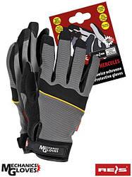 Мотоперчатки со светоотражающий полоской Польша (перчатки) RMC-HERCULES SB