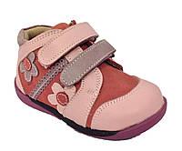 Кожаные детские ботинки Perlina р. 22, 26