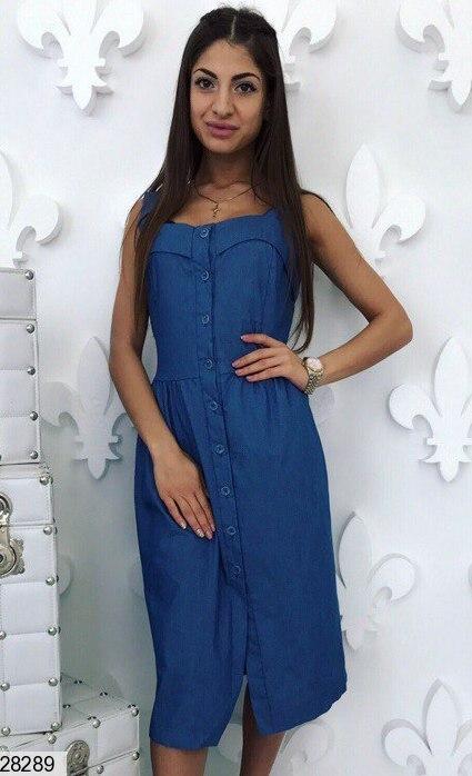 Женское джинсовое платье 28289 КТ-837 - «Riccardo» - мультибрендовый интернет-магазин одежды от украинских производителей оптом и в розницу в Харькове