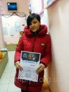 Выпускница курсов тренажерного зала Олимпия Корсунская Лариса