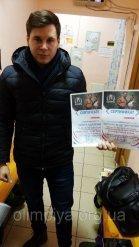 Карпенко Денис - выпускник курса инструктора по тренажерному залу в школе Олимпия