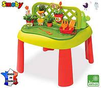 SMOBY Детский тематический стол Столик Садовника