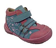 Ортопедические кожаные ботинки Perlina р. 22, 23, 26