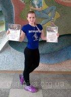Катерина Жижко закончила обучение в школе Олимпия