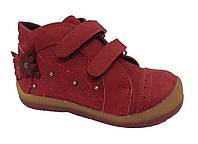 Ортопедические кожаные ботинки Perlina р. 23, 24, 25, 26