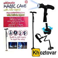 Трость складная с подсветкой Ultimate Magic Cane with Led Lights