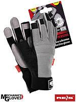 Мотоперчатки Польша (перчатки) RMC-PERSEUS SB