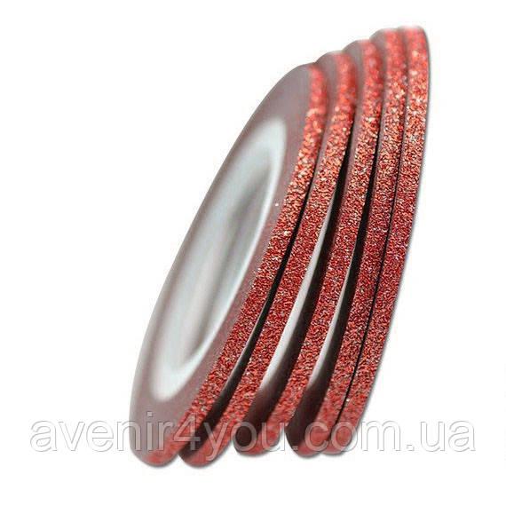 Сахарная лента -скотч для дизайна ногтей Красная 2мм