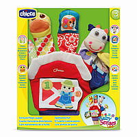 Перчатка - Кукла Chicco