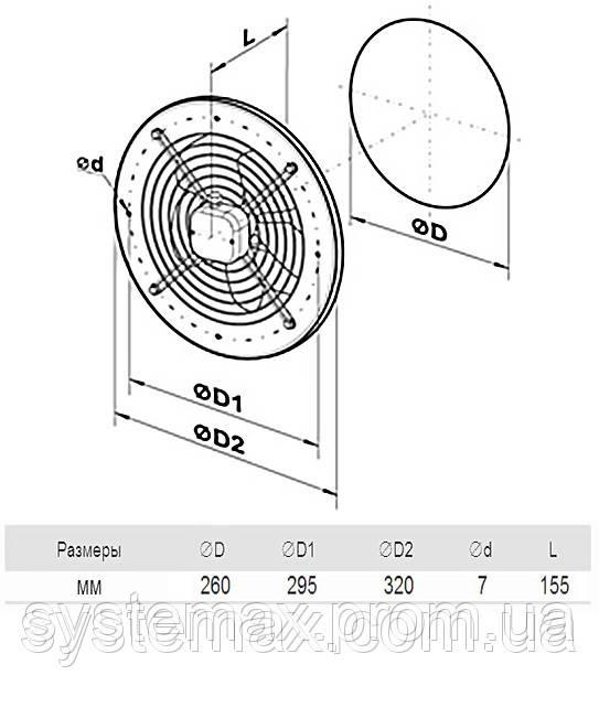Размеры (параметры) вентилятора ВЕНТС ОВК 2Е 250