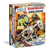 Научная игра - Окаменелости: Smilodon Флуоресцентный Clementoni