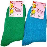 Носки женские Успех хлопковые размер 36-41