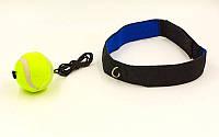 Теннисный мяч на резинке боксерский Fight Ball 4459 с повязкой на голову (пневмотренажер)
