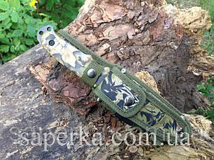 Набор ножей Grandway 24081 в чехле для рыбалки и охоты, фото 3