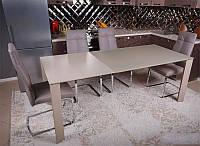 Современныйобеденный раскладной стол Bristol B(Бристоль Б), цвет капучино, МДФ, каленое стекло10мм