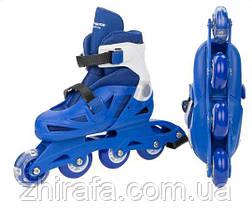 Роликовые коньки Extreme Motion RS16004 р. 35-38 синий
